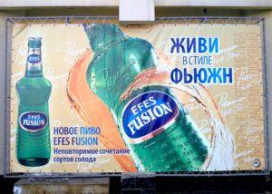 Рекламный щит на баннерной ткани