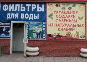 Оформление фасада магазина баннерами