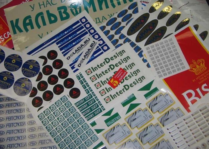 Изготовление наклеек и этикеток в Харькове