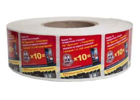 Печать наклеек и этикеток для продукции