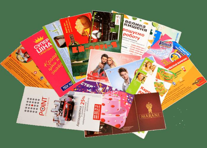 Печать визиток, листовок, буклетов