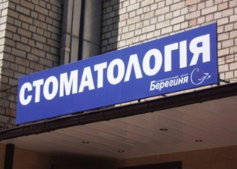 Изготовление коробов из алюмокомпозита в Харькове