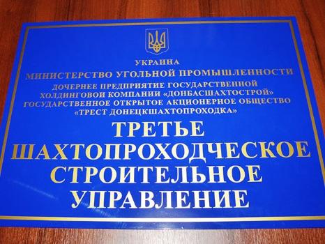 Изготовление фасадных табличек в Харькове