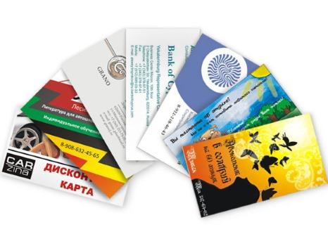 Печать визиток и дисконтных карт в Харькове