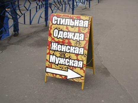 Изготовление двусторонних штендеров в Харькове